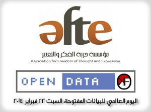 مؤسسة حرية الفكر والتعبير تشارك في يوم البيانات المفتوحة