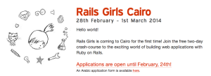 Rails Girls Cairo, 28th February - 1st March 2014