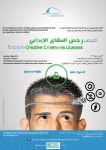 Creative Commons Egypt
