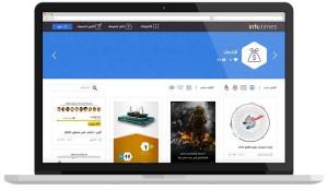 موقع إنفوتايمز لصحافة البيانات
